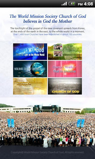 玩生活App|Church of God ( Czech )免費|APP試玩