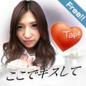 koko de kiss site Free version icon