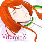 VitaminX-Sleepy Boy- Shun