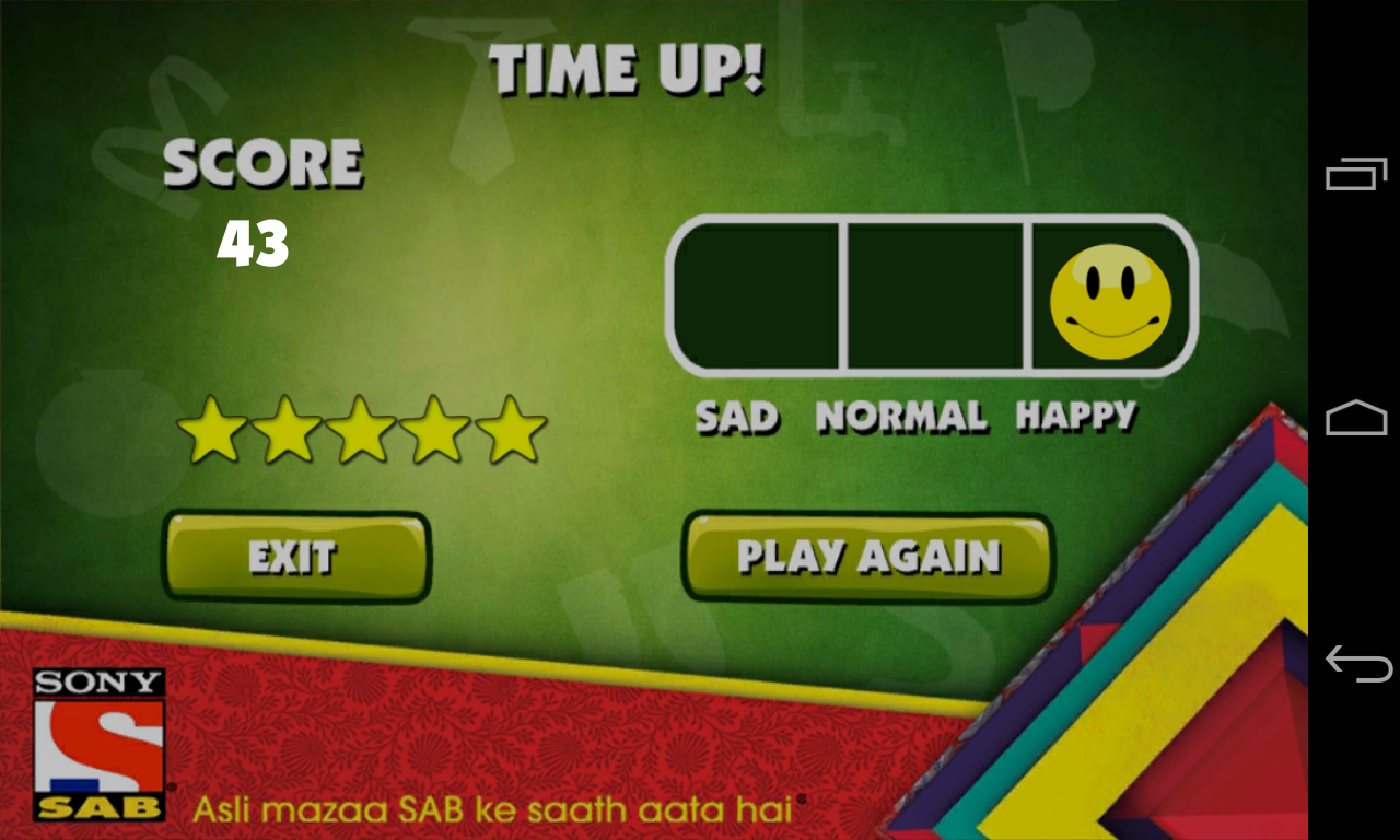 SAB Play - screenshot