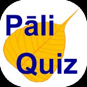 Pāli Quiz