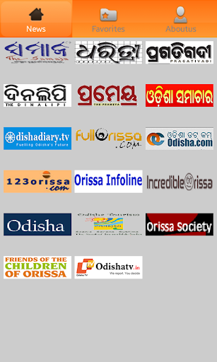 Oriya Newspapers: Odisha News.