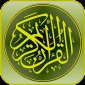 Tafsir Coran en français