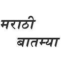 Marathi News icon