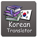 Korean English Translator icon