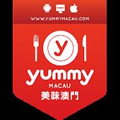 Yummy Macau - 美味澳門