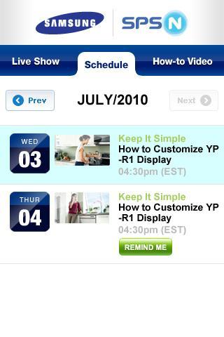 Samsung SPSN- screenshot