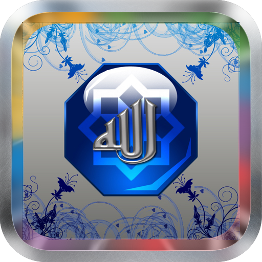 Ultimos 10 Coran traducido
