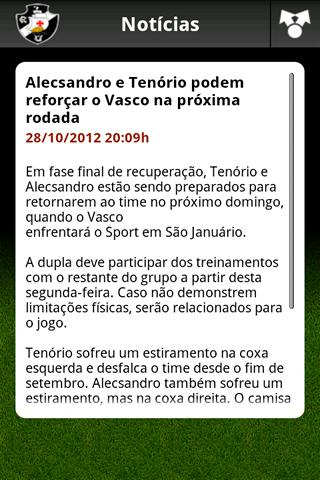 Vasco Mobile- screenshot