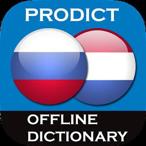 Программа Голландско Русский Переводчик