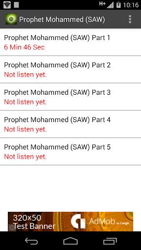 Prophet Muhammad Biography mp3