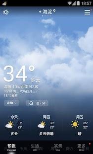 Yahoo氣象 - Google Play Android 應用程式