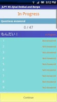 Screenshot of JLPT Practice Test N5 Ajisai 2