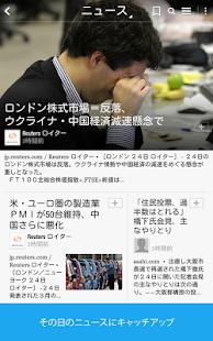 Flipboard: あなたのソーシャルニュースマガジン - screenshot thumbnail