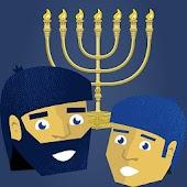 Hanukkah Festival of Lights
