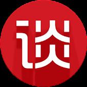 차이나탄 - 가장 쉬운 중국어