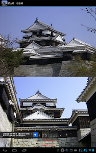 Japan:Matsuyama Castle(JP091) screenshot 6