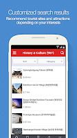 Screenshot of Visit Korea : Official Guide