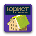 "Журнал ""Юрист компании"" logo"