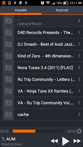 PlayMe Music