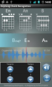 AnySong Chord Recognition screenshot 1