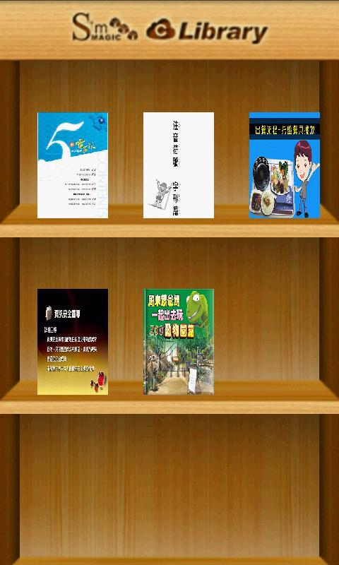eBookHub - screenshot
