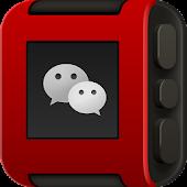 WeChat Pebble