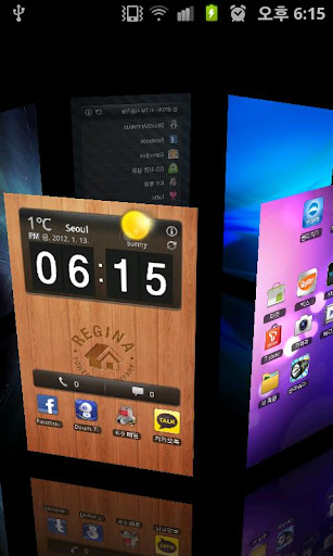Regina 3D Launcher Best Android Launcher