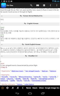 玩書籍App|English Korean Dictionary Box免費|APP試玩