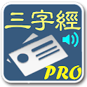 Three-Character Classic Pro logo