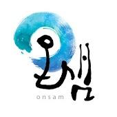 온샘 onsam AR광고