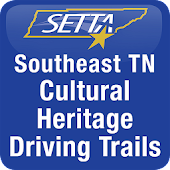 Southeast TN Driving Trails