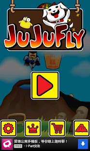 JuJuFly - screenshot thumbnail