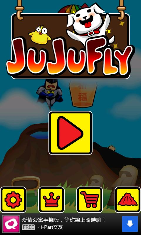 JuJuFly- screenshot