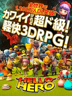 HELLO HERO 【ハローヒーロー】のおすすめ画像5