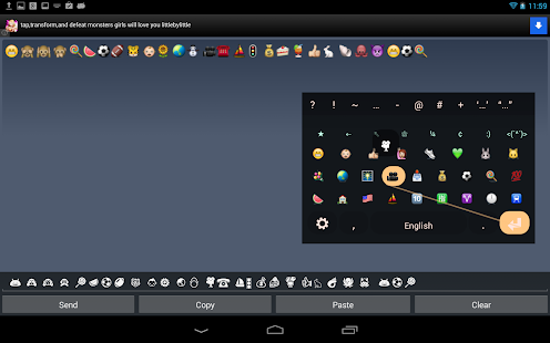 Emoji Keyboard Codec 2