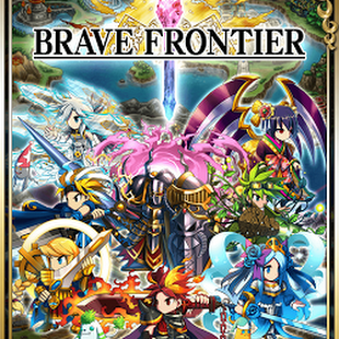[MOD] Brave Frontier global v1.1.20 Android APK MOD (NO Root)