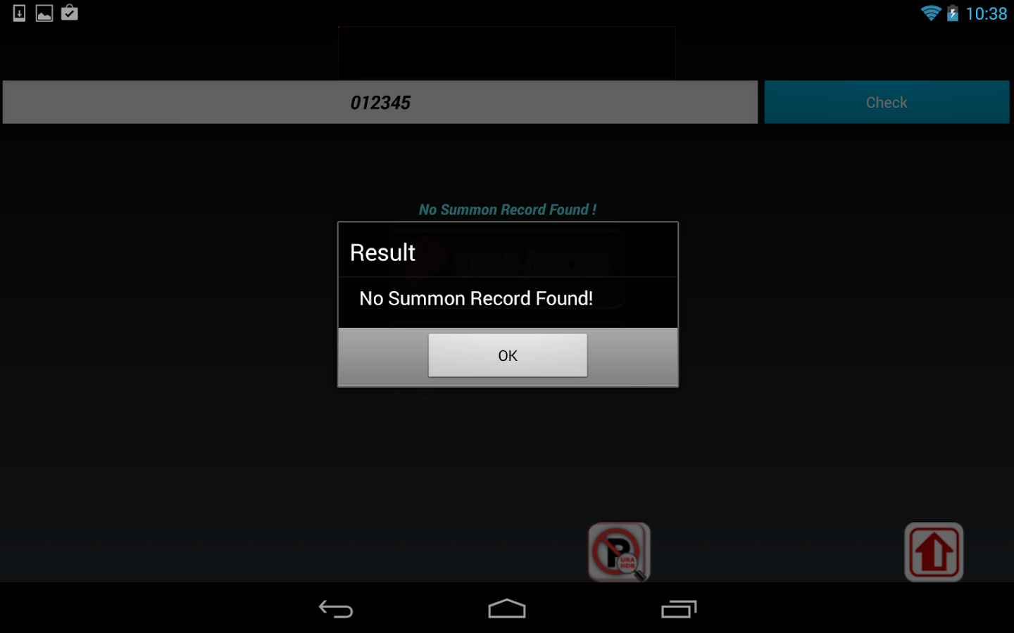 Singapore Parking Summons- screenshot