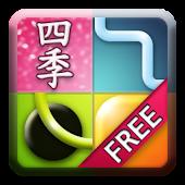 Shiki Puzzles Free