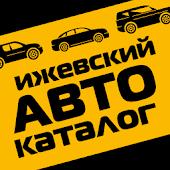 Izhevsk Autocatalogue