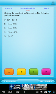 Free 10th Grade Math English- screenshot thumbnail