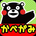 Kumamon LWP & Clock Widget icon