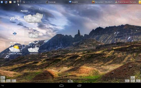 bVNC Pro: Secure VNC Viewer - screenshot thumbnail