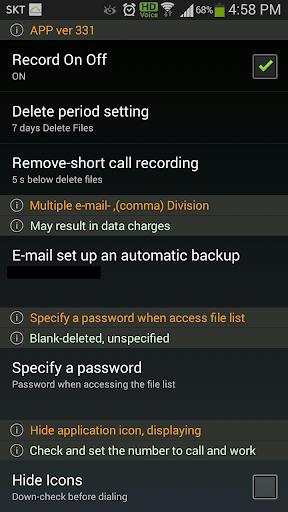 玩工具App|自動通話錄音 ohcall_rec免費|APP試玩
