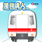 The King Of MTR