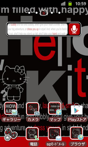 HELLO KITTY Theme60