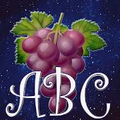 ABC Cosmic Fruit Lite