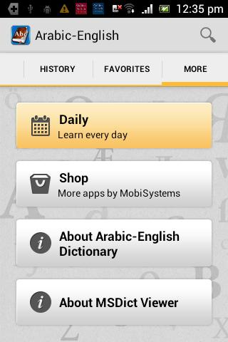 ArabicEnglish Dictionary