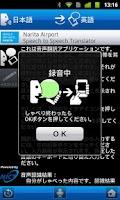 Screenshot of NariTra (NAA Translator)
