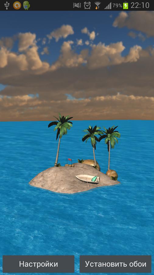 island 3d picture wallpaper - photo #6